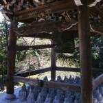 Campana Sacra-Isola di Miyajima-Giappone